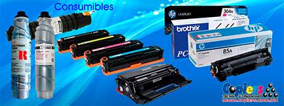 consumibles-copiers-17-marzo-2016.jpg marzo 17, 2016